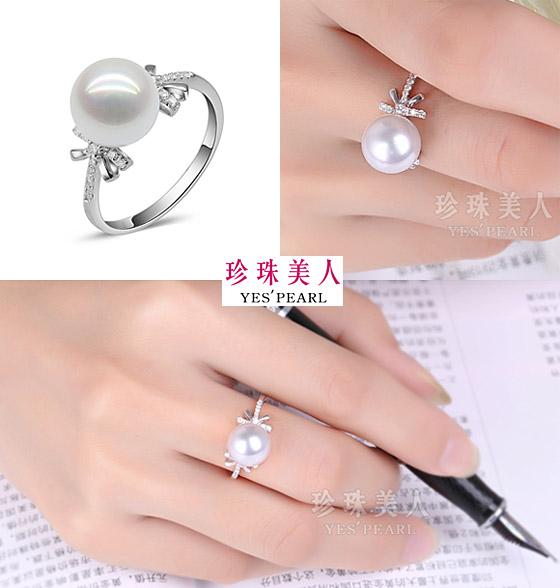 18k金白色淡水珍珠戒指