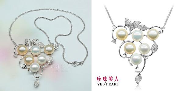 2014年最流行的淘宝网珍珠项链款式有哪些呢?随着珍珠项链品牌的泛滥,各种款式参差不齐品质的珍珠项链充斥着淘宝网,我们消费者如果选择最热销的淘宝网珍珠项链款式呢?或许大家并不知道,淘宝网很多流行珍珠项链款式,都是由珍珠美人原创设计的,作为高端珍珠首饰设计制作的供应商,提供的设计模板接近8000余款。珍珠美人首席设计师Cherylanne Branch拥有最敏锐的时尚触觉,给最新的珍珠项链款式设计增加了新的创意和活力。