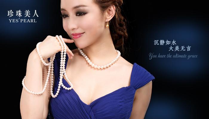 若何分辨珍珠的真假的10种分辨方式
