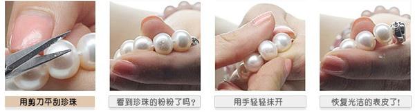 怎样鉴别珍珠项链真假?