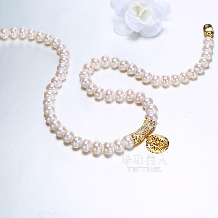 白色淡水珍珠项链【福如东海】