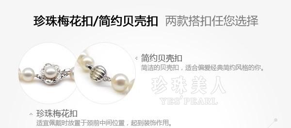耳环,戒指)的圆度往往要比珍珠项链圆度好.